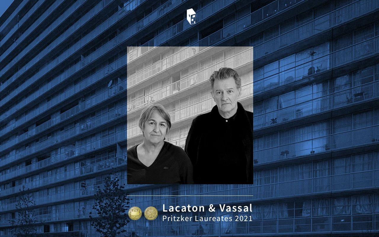 拉卡顿-瓦萨尔建筑事务所(Lacaton & Vassal)合伙人安妮·拉卡顿(Anne Lacaton)和让-菲利普·瓦萨尔(Jean-Philippe Vassal)