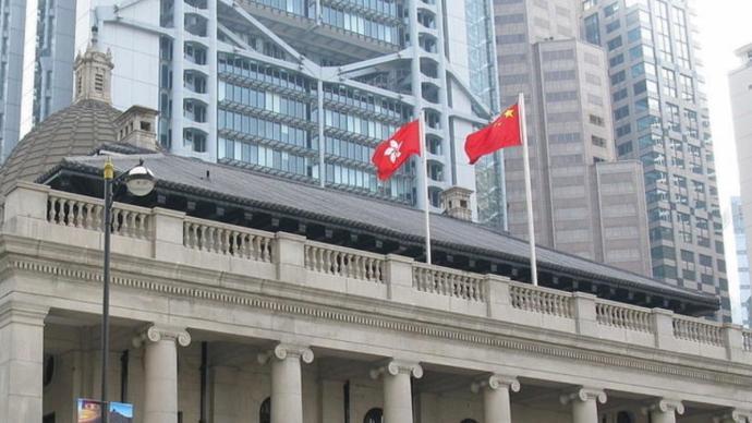 港府回应欧盟涉港报告:对香港国安法的攻击明显是双重标准