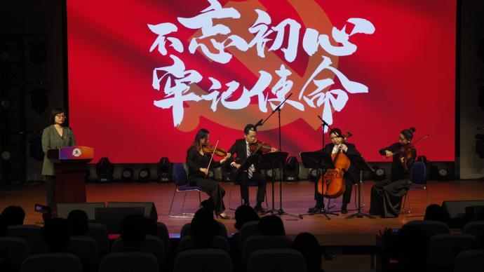 """从北京到延安,上海交响乐团""""红色巡演""""4月启航"""