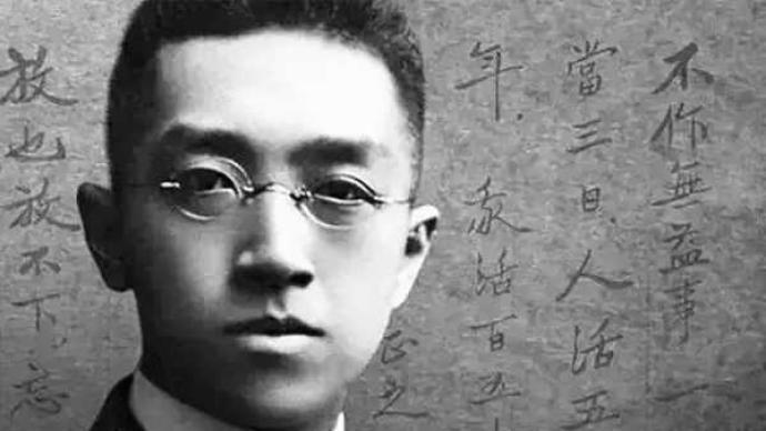 《紅樓夢考證》百年:重審胡適與蔡元培的論辯