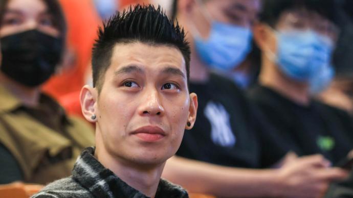 林书豪为美国亚裔枪击案发声,詹姆斯等多名NBA球星声援