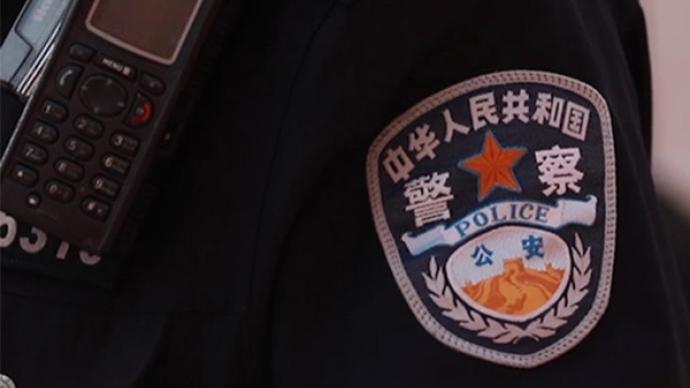 """政法干警违纪违法举报平台上线,新华社:让""""蛀虫""""无处可逃"""