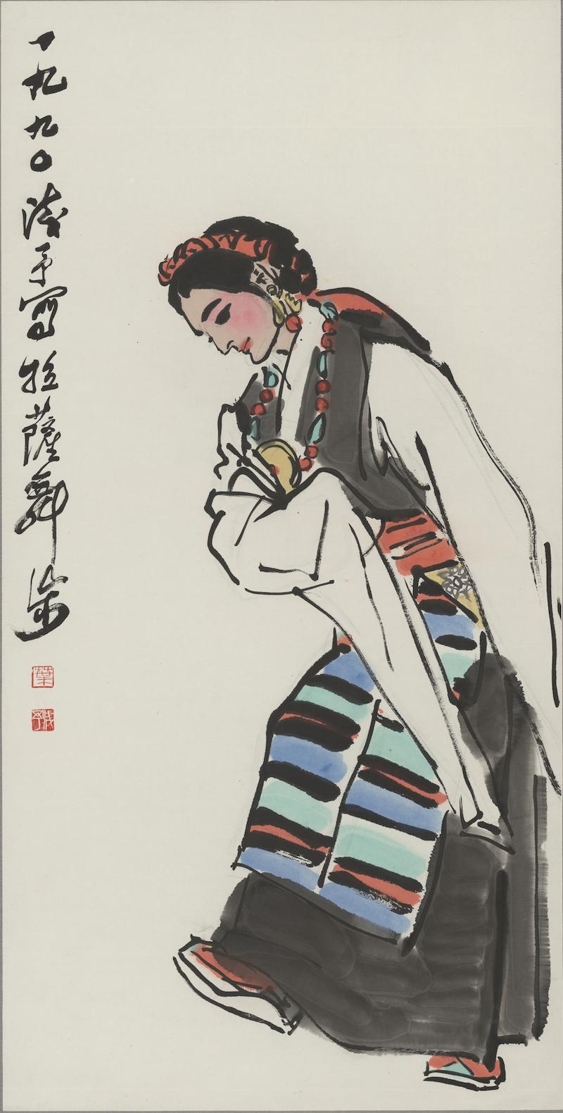 叶浅予,《拉萨舞步》,1990
