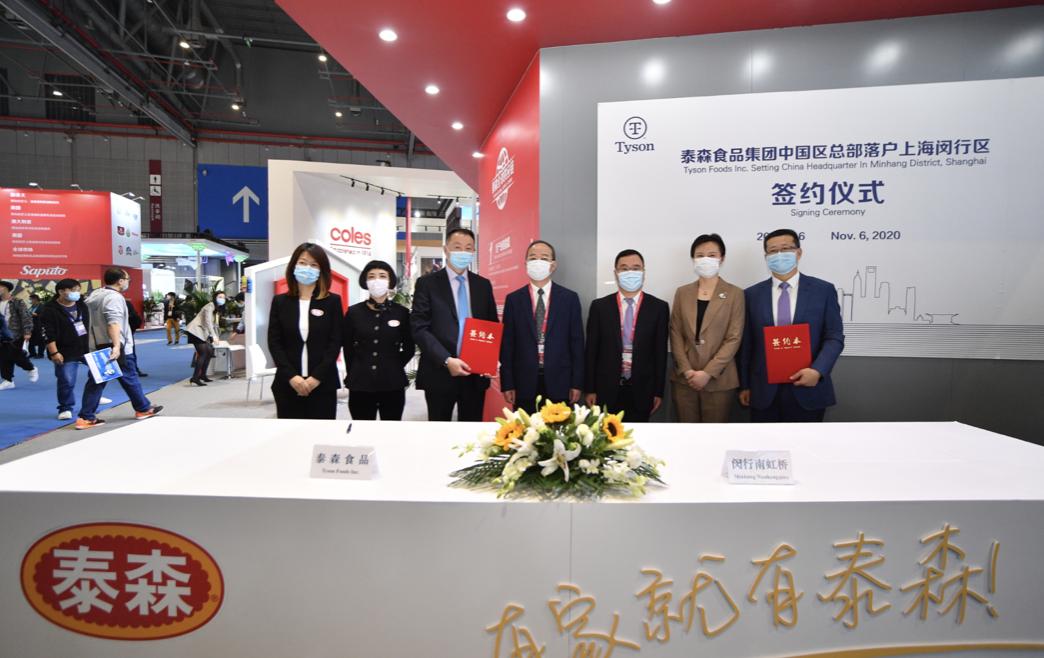 上海虹桥进口商品展示交易中心——打造联动长三角、服务全国、辐射亚太的进口商品集散地(图1)