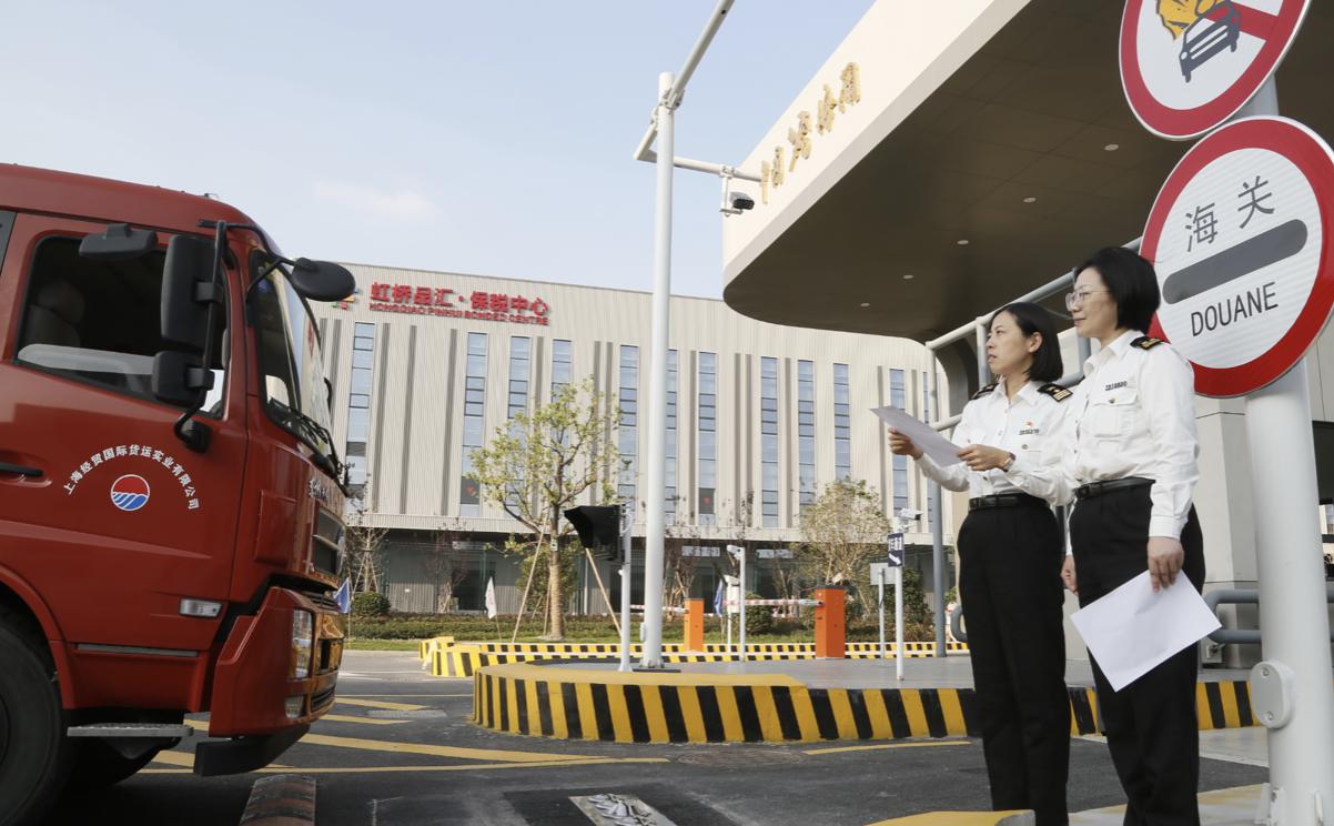 上海虹桥进口商品展示交易中心——打造联动长三角、服务全国、辐射亚太的进口商品集散地(图5)