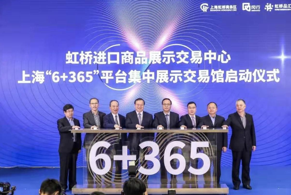 上海虹桥进口商品展示交易中心——打造联动长三角、服务全国、辐射亚太的进口商品集散地(图7)