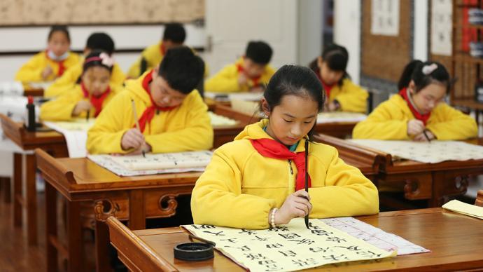 长春:义务教育阶段课后服务费每月每生收费不高于180元