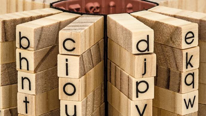 第十一批推荐使用外语词规范中文译名发布:含脑机接口等7个词