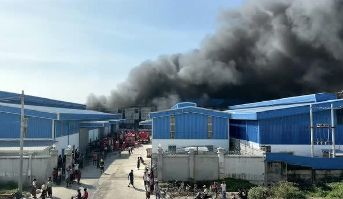 2月17日,仰光德贡色柑镇区的一家中国箱包工厂发生火灾