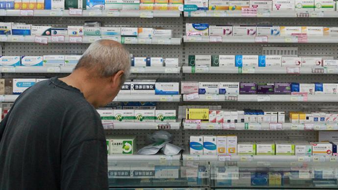 上海市药品监督管理局稽查局行政职能明确,主要负责这些工作