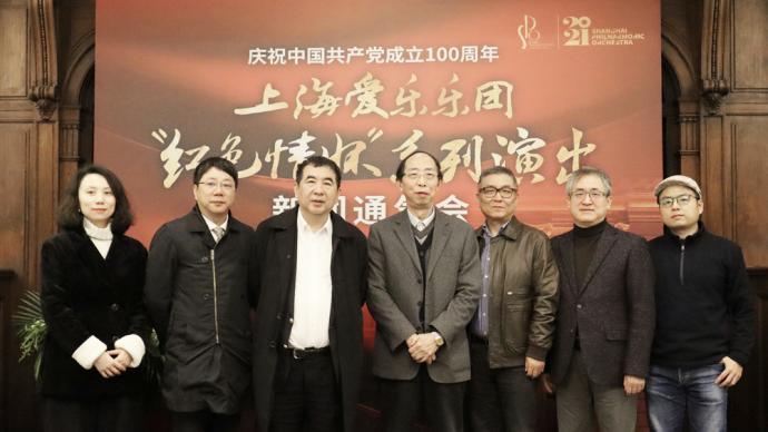 """老中青三代作曲家接力,上海爱乐乐团续写""""红色情怀"""""""