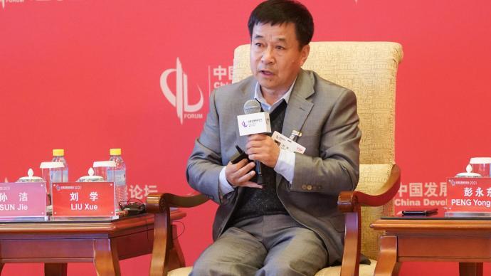 北大光华刘学:平台角色复杂多重,市场力量无法平衡需监管