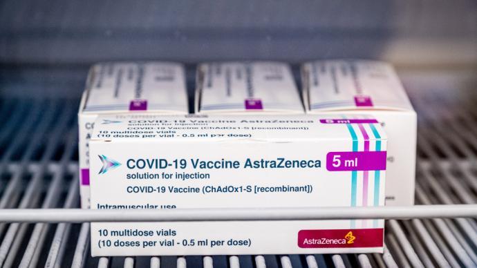 美媒:欧洲科学家确定阿斯利康疫苗与血栓存在联系