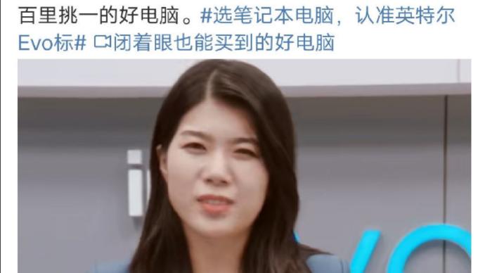 脱口秀演员杨笠代言电脑引争议,品牌官微撤下其代言信息