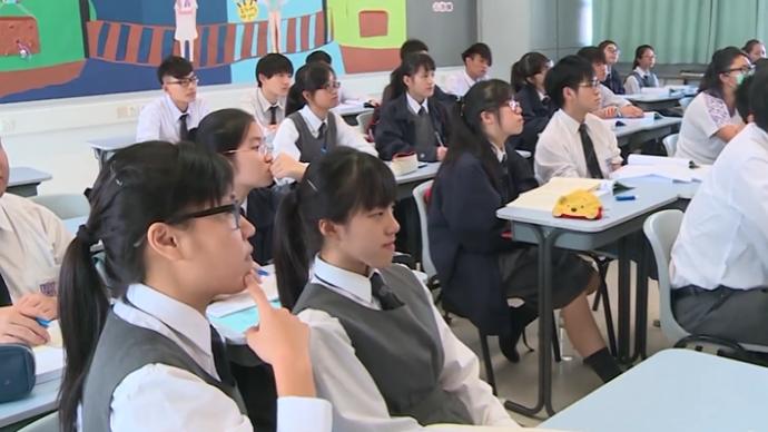 香港教育局为中小学生派发国情读本,增加青少年身份认同