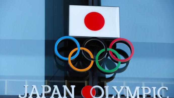 日媒:东京奥运不接待海外观众预计将损失超1500亿日元