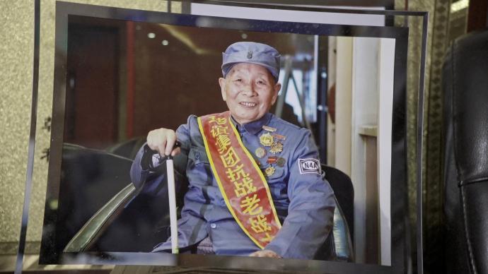 初心之路|104歲新四軍老戰士再唱軍歌:愿青年人繼續發光