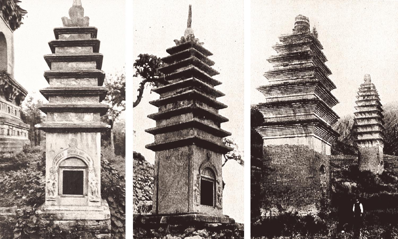 云居寺被他东南方的小型石塔,高约4米,建于公元712年。喜仁龙拍摄(左); 小西天的南台塔,高约4.5米,建于公元740年。见于《中国佛教史迹》(中); 河南嵩山永泰寺的两座舍利砖塔,均为叠层塔,一座有六叠层,高16米;另一座有十叠层,高30米,建于公元602年。见于《中国佛教史迹》(右)