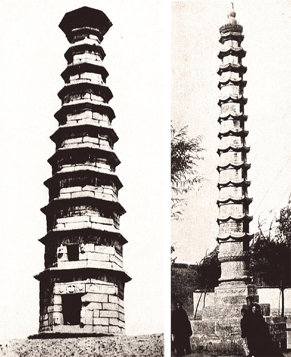 直隶舒河村的八边形石塔。共十一层,高25米,建于1200年左右。喜仁龙拍摄 (左);山东济宁州的石塔。共十四层,高10米,建于1442年。见于《中国佛教史迹》(右)