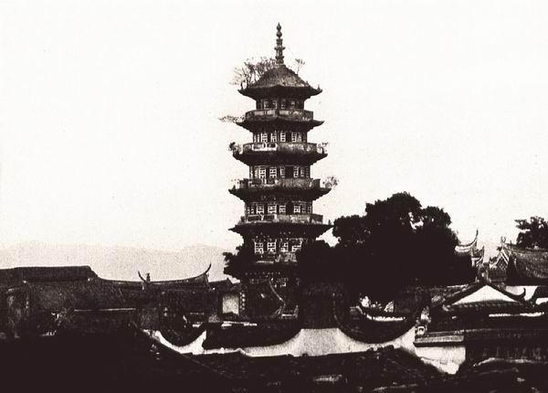 福州府乌石山脚下的黑塔。共七层,高34米,建于公元936年。伯施曼拍摄