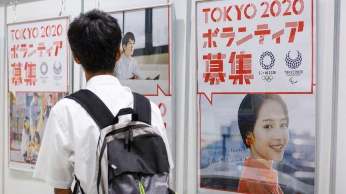 日媒:日本允许500名外国志愿者入境,服务东京奥运会