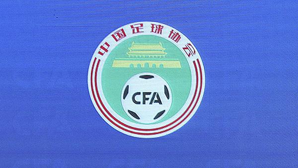 欧易交易所:足球职业联赛准入名单今日公布,6家俱乐部或难过关