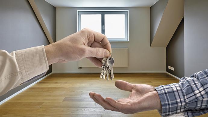 對低價轉讓房產可以核定計稅價格