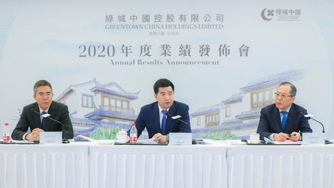 綠城中國:銷售投資齊創新高,今年目標3100億