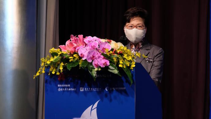 """香港特首林郑月娥:""""十四五""""规划纲要将为香港带来无限机遇"""