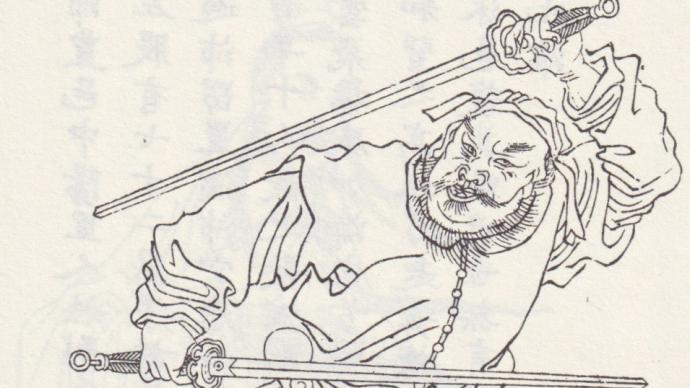 """辛德勇讀《史記》 世間本無""""西楚霸王"""""""