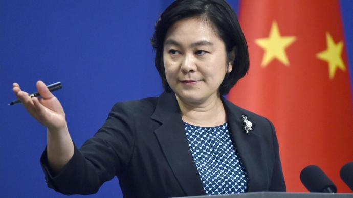 联合国人权理事会通过中国提交的决议,外交部回应