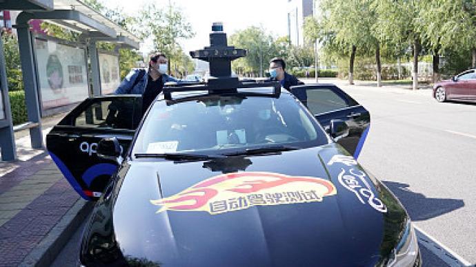 無人駕駛汽車有望在深圳合法上路,信息安全責任認定有待攻克