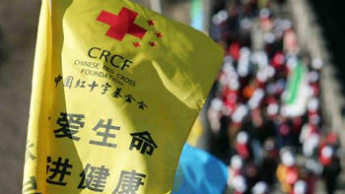 """红基会等举行""""微球时代""""介入病例大赛,推动介入诊疗发展"""