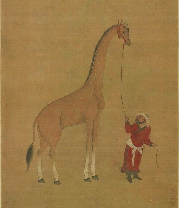 台北故宫博物院藏《明人画麒麟沈度颂》局部