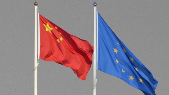 商務部:中歐投資協定有利于中國、有利于歐盟、有利于世界
