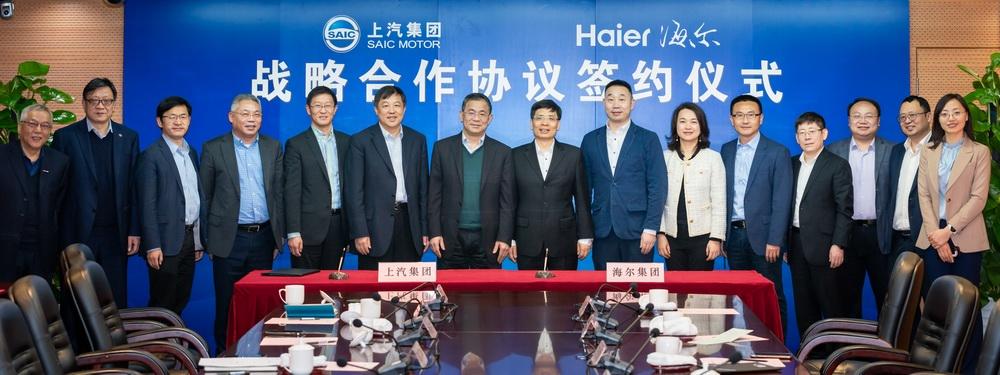 上汽集团总裁王晓秋和海尔集团总裁周云杰出席战略合作协议签约仪式并见证协议签署。