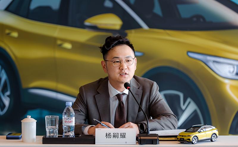 澎湃汽车家 杨嗣耀:上汽大众ID.4 X市占率目标是9%