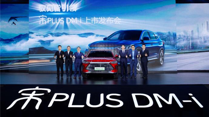 """又一款超級混動系統新車上市,比亞迪的""""王朝""""夢能否再進一步?"""
