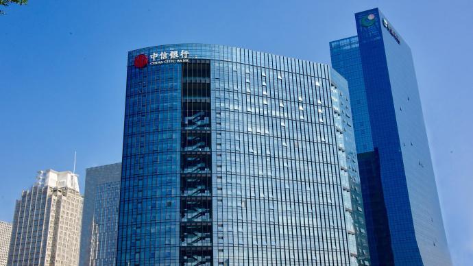 數字時代銀行突圍,中信銀行信用卡科技紅利釋放