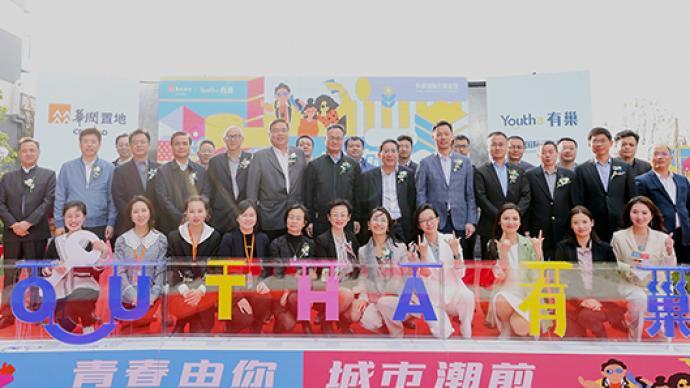 上海首宗集體土地建設租賃住房項目開業