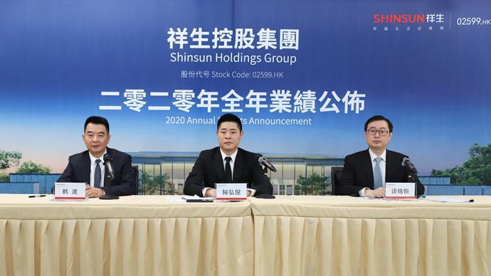 祥生控股去年合約銷售781億元,將加大還款力度提升現金流