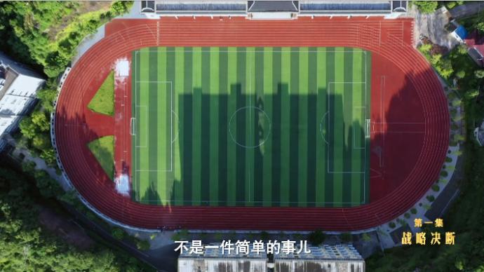 """湖南操場埋尸案偵辦幕后細節曝光!揭開""""沉睡""""16年的真相"""