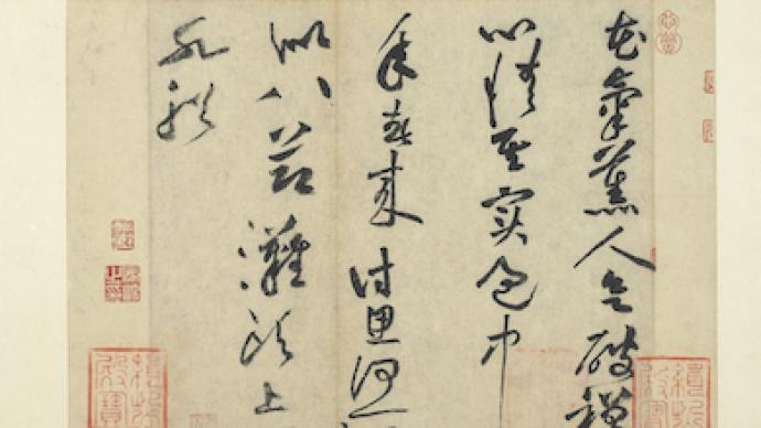 二月十五花朝節,書畫印里的花氣薰人與以花為媒
