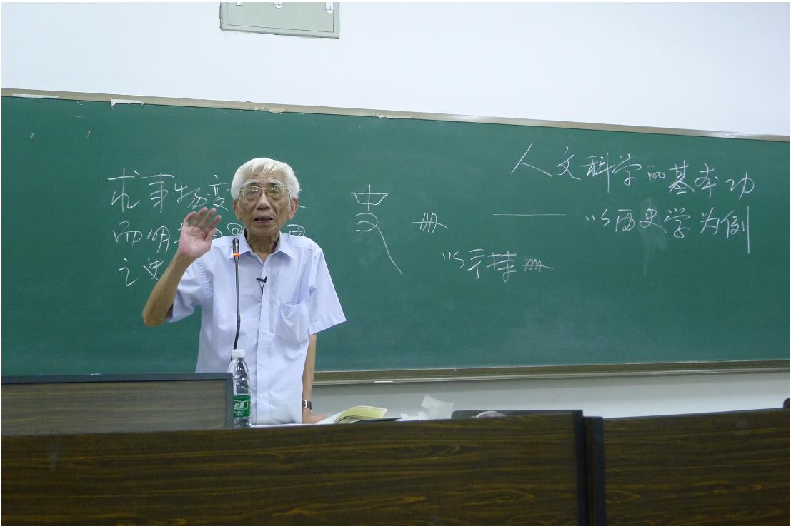 2011年,蔡鸿生先生在华南农业大学作题为《人文科学的基本功——以历史学为例》的讲座,殷小平摄。