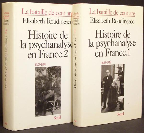 卢迪内斯库著《法国精神分析史》