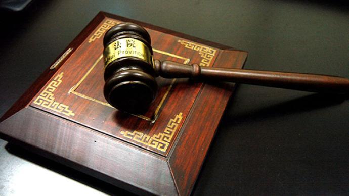 业主发朋友圈诋毁房产公司商誉,法院判其连发3天致歉声明