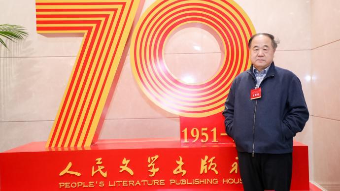 """人民文學出版社""""慶生"""":承載著中國人70年的文學記憶"""