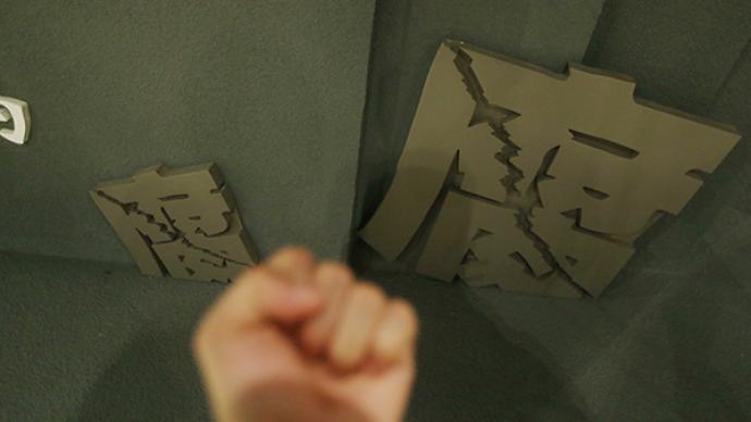 """曹大嶺被""""雙開"""":在木里礦區非法采煤問題中違規開""""綠燈"""""""