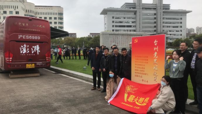 巡展現場|紅色大巴開進臺州,成黨員黨史教育網紅打卡點