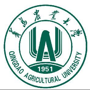 暑假开启!青岛农业大学2021年暑假安排请查收~_自学大学
